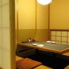 いっしん IZAKAYA 其の弐 北2条店のおすすめポイント3