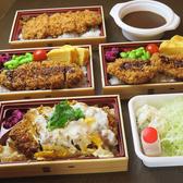 串かつ とんかつ かつ次郎のおすすめ料理3