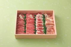 宮崎ブランド焼肉セット(計500g)