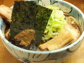 自家製麺 然のおすすめ料理2