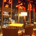 夜景が見えるペアシートあり!デートや記念日などの特別に日になどのお気軽にご利用下さい!我々、鼎泰豐は今後もお客様のご満足を第一に、今後もクオリティーとサービス向上、安心、安全にこころがけさらなる美味しさを目指します。世界10大レストランに選ばれたレストラン★