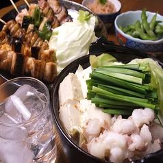 忠孝 焼鳥 関東風串焼のコース写真