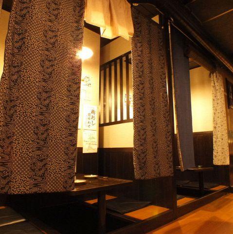 簾個室…周りを気にせず、ゆったり宴会