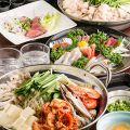 居酒屋 まるげん MARUGEN 渋谷のおすすめ料理1