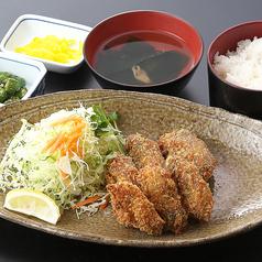 能登千里浜レストハウスのおすすめ料理2