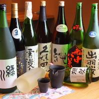 焼酎・日本酒も多数ご用意