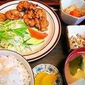 お食事処 つばさのおすすめ料理2