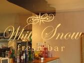 fresh bar whitesnow 岡山のグルメ