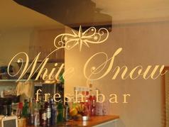 fresh bar WhiteSnow フレッシュバーホワイトスノーの写真
