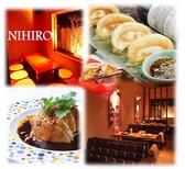 NIHIRO