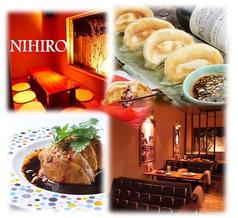 NIHIROの写真