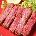 料理メニュー写真圧倒的!コスパ!うし家の名物!「牛レアカツ」980円