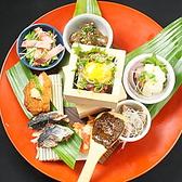 吟八 東門店のおすすめ料理3