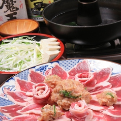 鴨助のおすすめ料理1