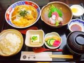 四季彩料理 吉祥のおすすめ料理2