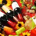【格安ワイン】人気のチリワインや各国の厳選したワインが手頃に2000円から多数ご用意しております。