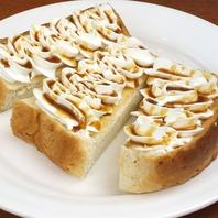 発芽玄米麺麭を使用した自家製トースト♪
