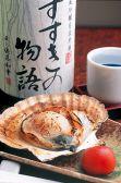 魚屋直営 魚勢のおすすめ料理3