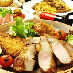 ROKU ロクのおすすめ料理1