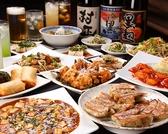 中国料理 駒の詳細