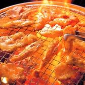 赤から 西梅田店のおすすめ料理2