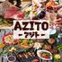 アジアンダイニング&厳選肉バル アジト AZITO 大宮店のロゴ