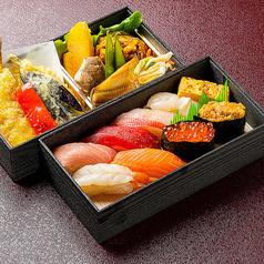 松栄寿司 日詰店のおすすめ料理1