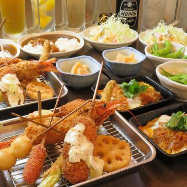 串かつ とんかつ かつ次郎のおすすめ料理1