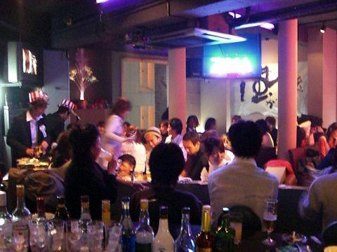 酒場の歌舞伎町大学