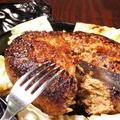 料理メニュー写真圧倒的!インパクト!「肉汁爆弾(大)」450g1580円