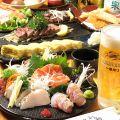 近江居酒屋 創和のおすすめ料理1