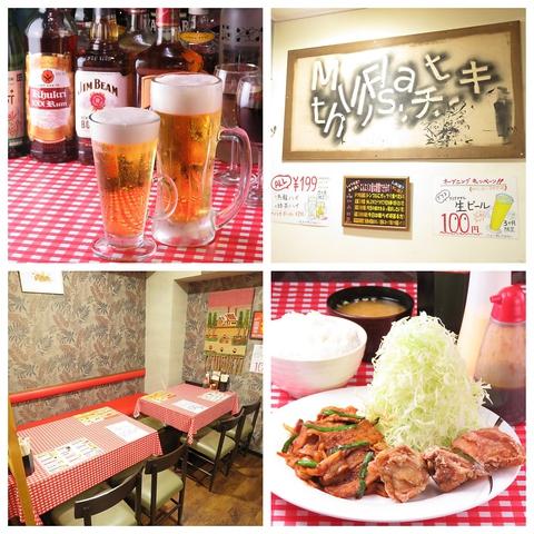 生ビールは100円でご提供!カレー、丼ぶり、ボリューム満点の食事をご堪能できます♪