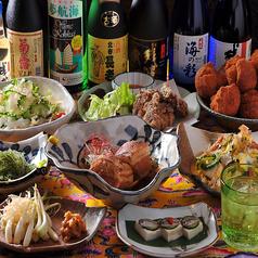 沖縄居酒屋 比嘉商店のおすすめ料理1