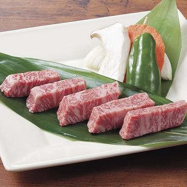 朱苑 浦和根岸店のおすすめ料理1