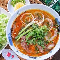 ベトナム料理 フォーフエの写真