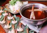 魚々家 むてきのおすすめ料理3