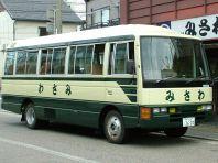 15名様~ご宴会迎車バスもご用意!