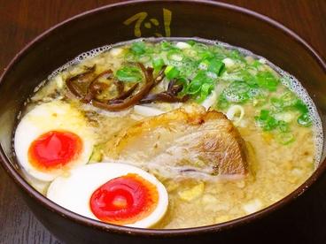 でびっと イトーヨーカ堂大和鶴間店のおすすめ料理1