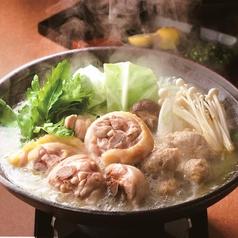 博多 華味鳥 渋谷店のおすすめ料理1