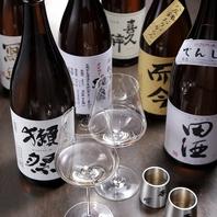 選び抜いた最高のお酒を最高の酒器で和食に合うお酒を♪