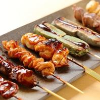 京都の味と素材を生かし伝統を守り続ける銘柄鶏の串