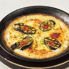 料理メニュー写真茄子のグラタン