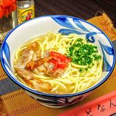 南風 どなんのおすすめ料理2