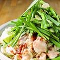当店大人気のお料理は「もつ鍋」!味は味噌と醤油、ニンニク不使用のネギ塩の3種類をご用意しております。北海道産の新鮮なもつ肉を使用したもつ鍋は濃厚でコクの深い味噌がおすすめ♪ニンニクが気になる方、苦手な方にはニンニクを使っていないネギ塩もあるのでぜひ一度ご賞味ください!