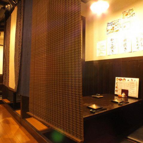 寛げる空間で日本酒を…