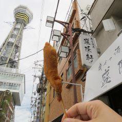 串かつ酒房 盛隆軒のおすすめポイント1