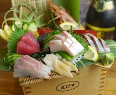 えびす鮮魚店のおすすめ料理1