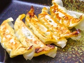 でびっと イトーヨーカ堂大和鶴間店のおすすめ料理2