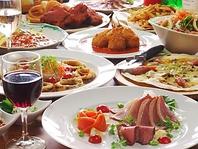◆豊富な食べ放題!