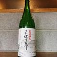 「武勇」 しぼりたて本生純米吟醸(茨城県)